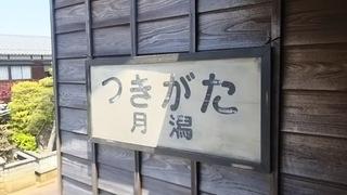 DSC_6303.JPG