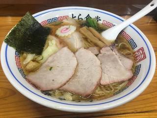 とら食堂 (2).jpg