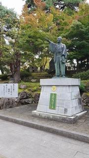 上杉鷹山像.jpg
