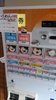 中村屋 見附 (3)�A.jpg