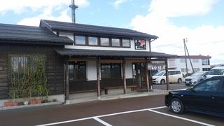 中村屋 見附 (4)�A.jpg
