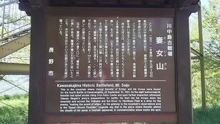 妻女山 (2).jpg