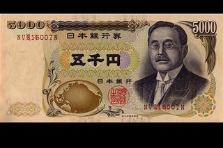 新渡戸稲造.jpg