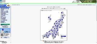 新潟県雪情報2018.1.13 予測.jpg