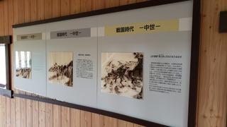 松代城 (6).jpg