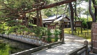 清水園 (1).jpg
