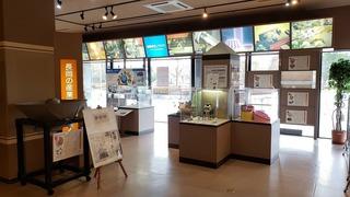 長岡市産業展示室 (1).jpg