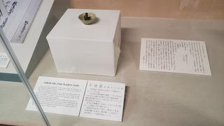 長岡市郷土資料館 (2).jpg