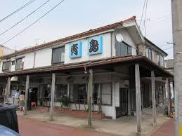 青島食堂 (2).jpg