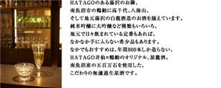 img_about_sake_02.jpg