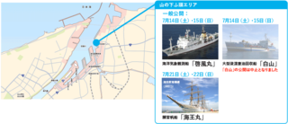 ship_map_nishiko2_new2.png