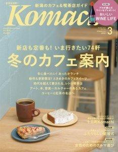 top_book_201903-234x300.jpg